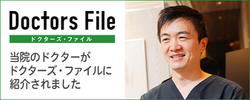 内田悠志インタビュー