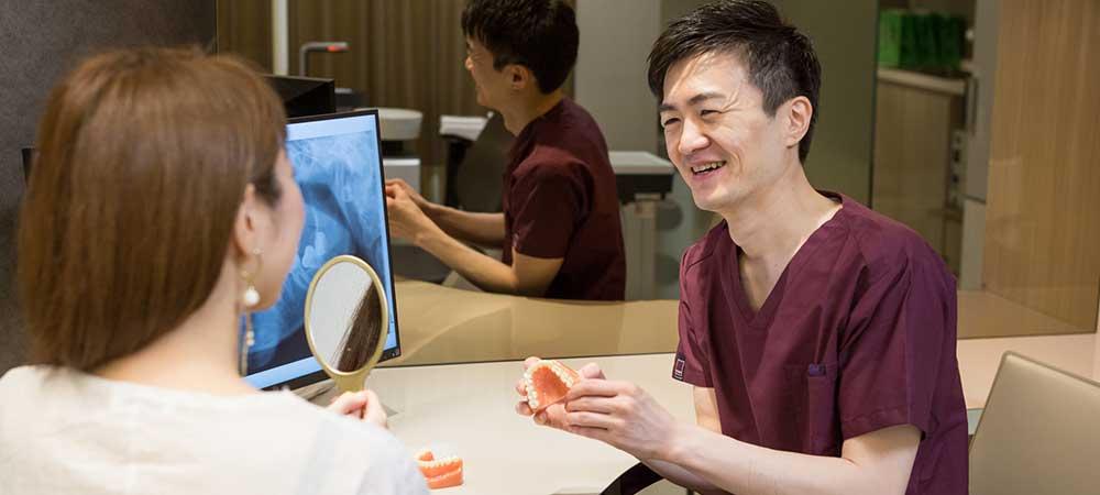 スマートな矯正歯科